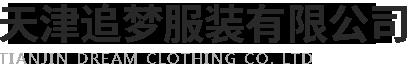 天津必威手机登陆服装有限公司