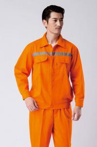 橘红全棉放光条款
